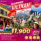 ทัวร์เวียดนาม PV WORLD HERRITAGE 4D DANANG-HUE-HOI AN