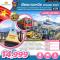 ทัวร์เวียดนาม ZHAN18 เวียดนามเหนือ ฮานอย ซาปา ฟานซิปัน [เลทส์โก ภูผาสีเงิน