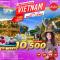 ทัวร์เวียดนาม PV WORLD HERRITAGE 3D DANANG-HUE-HOI AN