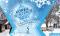 ทัวร์เกาหลี WE94 Korea Winter's Soul EASTARJET JEJUAIR JIN AIR T'WAY