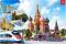 ทัวร์รัสเซีย CEK002A Russia Moscow St.Petersburg High Speed train