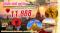 ทัวร์พม่า IT-WE201 พม่า มัณฑเลย์ พุกาม