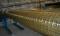 C Bar Wire Mesh(Wire Mesh Fiber Glass) (Fiber Glass Rebar) (FRP Rebar)