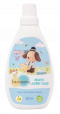 Lamoon Organic Laundry Liquid750 ml.