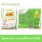 Vitagene Lutein 15 Mg Plus (วิตาจิเน่ ลูทีน 15 มก. พลัส) (ขนาด 30 เม็ด)
