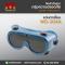 WG-204A แว่นตาเชื่อม
