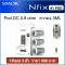 NFIX POD DC 0.8ohm