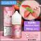 Strawberry Milkshake 30mg