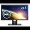 Dell(TM) E series E2216HV