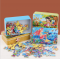 Customize 100 pieces 3d jigsaw puzzle of sea animal for kids study toy