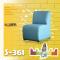 เก้าอี้เสริมเอนกประสงค์