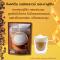 กาแฟ รอยัล คราวน์ เอส-คาปูชิโน กาแฟผสมฟองนม