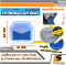 LEOMAX [ถาด PVC HYBRID ฟ้าใส-ใยน้ำเงิน หลัง แพค 1 ชิ้น] - ถาดปูพื้นพลาสติก PVC พร้อมใยไวนิล รุ่น LION KING  ด้านหลัง แพค 1 ชิ้น (สีฟ้าใส - ใยน้ำเงิน)