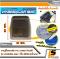 LEOMAX [ถาด PVC HYBRID ดำใส-ใยน้ำตาล หน้า แพค 1 ชิ้น] - ถาดปูพื้นพลาสติก PVC พร้อมใยไวนิล รุ่น LION KING  ด้านหน้า แพค 1 ชิ้น (สีดำใส-ใยน้ำตาล)