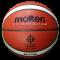 [ของแท้ 100%] ลูกบาสเกตบอล ลูกบาส Molten BG4500 ผลิตมาแทน GG7X ลูกบาสหนัง เบอร์7 ของแท้ 100% มี มอก.