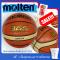 ลูกบาส ลูกบาสเกตบอล Molten GN7X บาสหนัง เบอร์7 เล่น outdoor/indoor (ของแท้ 100%) มอก.(ผิวสัมผัส แบบเดียวกับ GG7X)