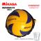 วอลเลย์บอลฝึกตบ วอลเลย์บอลแขวนตบ Mikasa รุ่น MVA300ATTR  ของแท้ 100%