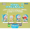 DORAEMON SOFVI COLLECTION 6