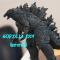 โมเดลก็อตซิลล่า Godzilla 2019 Action Figure จุดขยับ 25 จุด