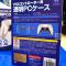 กรอบใสจอย PS5 เคสกรอบใสครอบใส่จอย Playstation 5 ใส่แล้วสวยเงางาม กันรอยได้