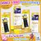 Dance Band Nintendo Switch สายรัดข้อมือ ใส่Joy con สำหรับเกมเต้น Justdance งานแบรนด์ คุณภาพดี