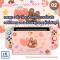 เคสรอบตัว + กรอบครอบ Dock แบบเซ็ทเข้าชุด Case Nintendo Switch & Case Dock ลายน่ารัก จากแบรนด์ Akitomo