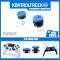 Kontrol Freek ครอบปุ่ม จุกยาง ดีไซน์สุดเท่ สำหรับใส่ Analog จอย PS5/PS4 สำหรับสาย FPS โดยเฉพาะ