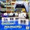 ตัวครอบปุ่ม จุกยาง Analog จอย PS5/PS4/PS3 รุ่นก้านยกสูง ดีไซน์สวย จับถนัดมือ มีให้เลือกหลายลาย