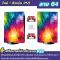 (ลายที่ 59-66) สติกเกอร์ฟิลม์กันรอยรอบตัว เครื่อง PS5 Sticker Protect Screen ลายคมชัด **สำหรับรุ่นใส่แผ่น**
