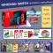 [แปลงระบบ] Nintendo Switch [ระบบ SX Atmosphere] +128 GB พร้อมเกมเต็มความจุ 15-20เกม ของแถมจัดเต็ม {ชุดATMOS1}