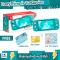 Nintendo Switch Lite Turquoise สีฟ้า (ชุดโปรโมชั่น)