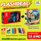 FLASHDEAL : Nintendo Switch + RINGFIT Adventure เครื่องเกมพร้อมเกมริงฟิต พร้อมของแถมครบเซ็ท ราคาพิเศษ