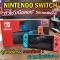 [สินค้ามือสอง/ตัวโชว์] Nintendo Switch V.2 #กล่องแดง แบตอึด อุปกรณ์ครบ สภาพดี มีรับประกัน อัพเดทของใหม่เรื่อยๆ