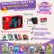 NINTENDO SWITCH - ชุดแปลง SX CORE + 128 GB พร้อมเกมในตัว 10-15 เกม