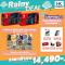 [โปรโมชั่น] Nintendo Switch [RAINYDEAL#2] กล่องแดง แบตอึด รุ่นใหม่ล่าสุด *เลือกเกมได้ 2 เกม พร้อมของแถมพิเศษ
