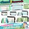 สติกเกอร์ Nintedo Switch ติดกันรอยตัวเครื่องครบเซ็ท รวม Dock ชุด Limited Animal Crossing