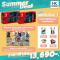 [โปรโมชั่น] Nintendo Switch [SUMMERDEAL#1] กล่องแดง แบตอึด รุ่นใหม่ล่าสุด *เลือกเกมได้ 1 เกม พร้อมของแถมพิเศษ