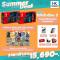 [โปรโมชั่น] Nintendo Switch [SUMMERDEAL#2] กล่องแดง แบตอึด รุ่นใหม่ล่าสุด *เลือกเกมได้ 2 เกม พร้อมของแถมพิเศษ