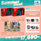 [โปรโมชั่น] Nintendo Switch [SUMMERDEAL#3] กล่องแดง แบตอึด รุ่นใหม่ล่าสุด *เลือกเกมได้ 3 เกม พร้อมของแถมพิเศษ