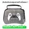 Aolion กระเป๋าใส่จอย PS5 DualSense Case Bag พกพาสะดวก แข็งแรง สินค้าแบรนด์คุณภาพดี *พร้อมส่งสีเทา