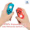 ครอบปุ่ม จุกยาง Analog Nintendo Switch Thumbgrip ลาย Ctrl+Z แบรนด์แท้100% คุณภาพดี ดีไซน์เด่น
