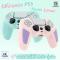 GeekShare™ ใหม่ ! ซิลิโคนจอย PS5 • Pastel Edition งานแบรนด์แท้ คุณภาพดี สีพาสเทล Silicone PS5 DualSense
