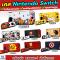 เคส Nintendo Switch สกรีนลายคมชัดสวยงาม Case ใส กันกระแทก กันรอย Nintendo Switch ลายใหม่สุด!!(copy)