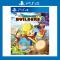 Dragon Quest Builder2 PS4