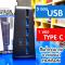 แบรนด์แท้ HONSON 5 IN 1 เพิ่มพอร์ต USB และ TYPE C ให้เครื่อง PS5