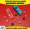 Thumbgrip Analog Nintendo Switch : Super Hero  Edition ราคาต่อ 1 คู่