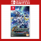 SD Gundam G Generation Genesis (JP) for Nintendo Switch