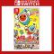 Taiko no Tatsujin Drum 'n' Fun! for Nintendo Switch