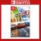 Gear.Club Unlimited 2 for Nintendo Switch