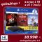 PS4 Slim 1 TB - เครื่องประกันศูนย์ Sony ไทย 1 ปี พร้อมเกม 3 เกม